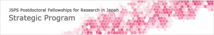 JSPS Postdoctoral Fellowships for Research in Japan (Strategic Program)