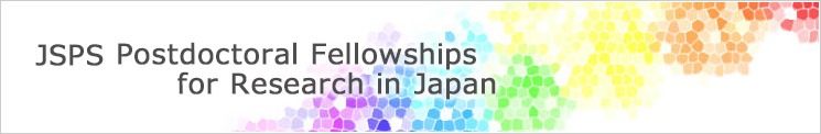 Postdoctoral Fellowships for Foreign Researchers