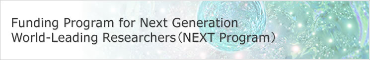 Funding Program for Next Generation World-Leading Researchers