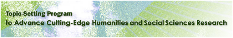 Topic-Setting Program to Advance Cutting-Edge Humanities and Social Sciences Research