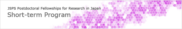 Postdoctoral Fellowships for Research in Japan (Short-term