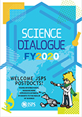 Science Dialogue Brochure FY2020