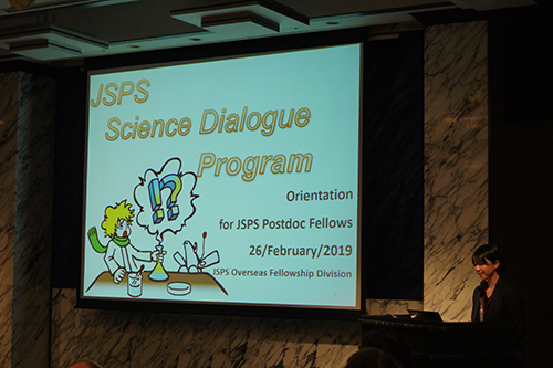 About Science Dialogue