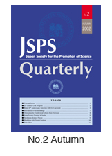 JSPS Quarterly No.2
