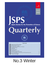 JSPS Quarterly No.3