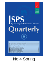 JSPS Quarterly No.4
