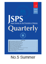JSPS Quarterly No.5