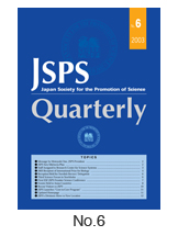 JSPS Quarterly No.6