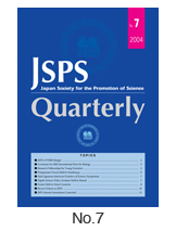 JSPS Quarterly No.7