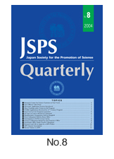 JSPS Quarterly No.8