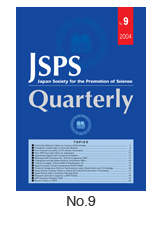 JSPS Quarterly No.9