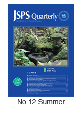 JSPS Quarterly No.12