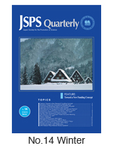 JSPS Quarterly No.14