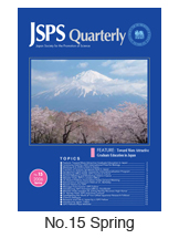 JSPS Quarterly No.15