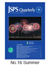 JSPS Quarterly No.16