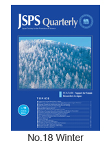 JSPS Quarterly No.18