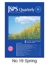 JSPS Quarterly No.19
