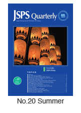 JSPS Quarterly No.20