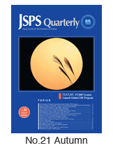 JSPS Quarterly No.21