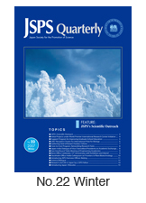 JSPS Quarterly No.22