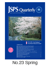 JSPS Quarterly No.23