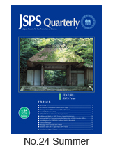 JSPS Quarterly No.24