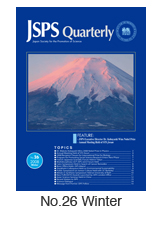 JSPS Quarterly No.26