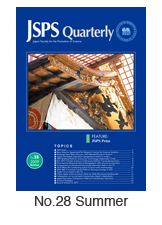 JSPS Quarterly No.28