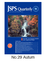 JSPS Quarterly No.29