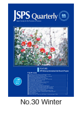 JSPS Quarterly No.30