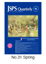 JSPS Quarterly No.31