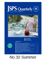 JSPS Quarterly No.32