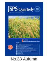 JSPS Quarterly No.33