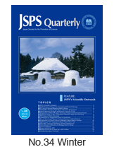 JSPS Quarterly No.34