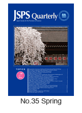 JSPS Quarterly No.35