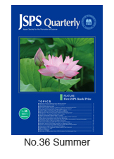 JSPS Quarterly No.36
