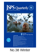 JSPS Quarterly No.38