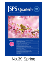 JSPS Quarterly No.39