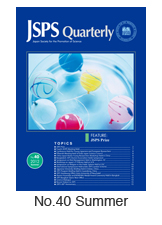 JSPS Quarterly No.40
