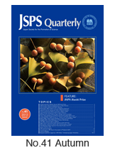 JSPS Quarterly No.41