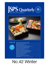 JSPS Quarterly No.42