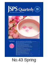 JSPS Quarterly No.43