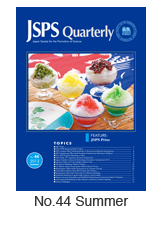 JSPS Quarterly No.44