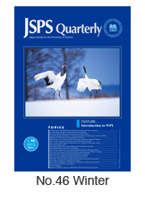 JSPS Quarterly No.46
