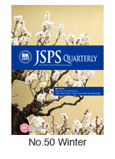 JSPS Quarterly No.50