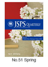 JSPS Quarterly No.51