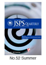 JSPS Quarterly No.52