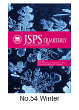 JSPS Quarterly No.54