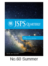 JSPS Quarterly No.60