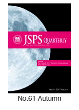 JSPS Quarterly No.61